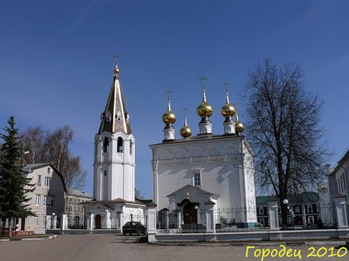 Городец - Достопримечательности ...: why.go2nn.ru/nizhegorodskaya-oblastmz-gorodec.html